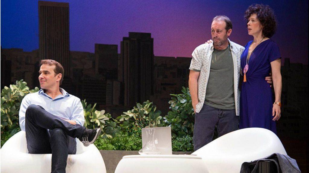 El Bergidum abre la temporada con 'El Test' y un Luis Merlo en tono de comedia 1