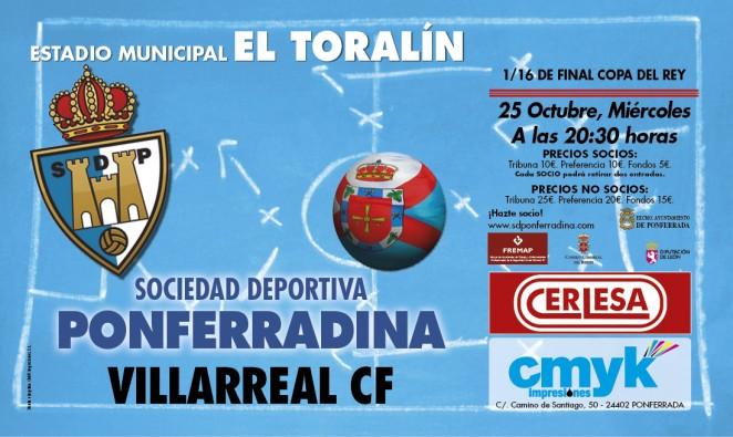 Fútbol Copa del rey SD Ponferradina – Villarreal CF 1