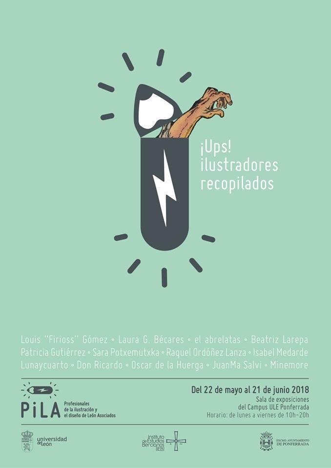 """""""¡Ups! Ilustradores recopilados, exposición de ilustradoress leoneses en el campus de Ponferrada 1"""