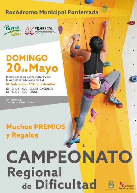 El rocódromo de Ponferrada celebra el Campeonato Regional de Dificultad el próximo 20 de mayo 1