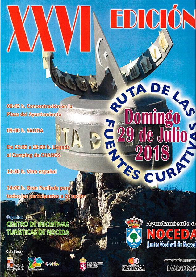 XXVI edición de la Ruta de las Fuentes Curativas 1