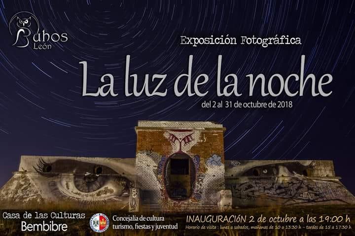 """Exposición del colectivo Búhos León """"La luz de la noche"""" 1"""