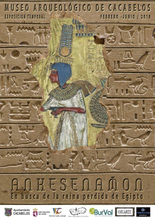 Exposición ANKESENAMON. En busca de la reina perdida de Egipto 1