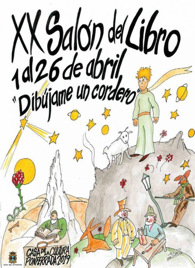 """XX Salón del Libro Infantil 2019 """"Dibújame un cordero"""" 1"""