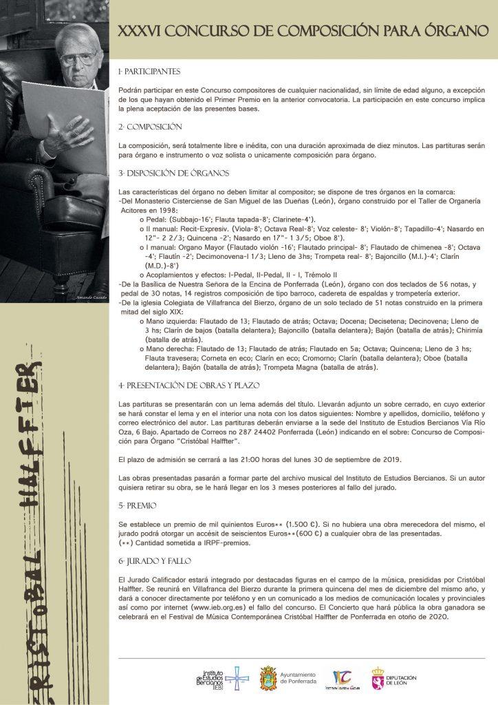 El IEB convoca el XXXVI Concurso de Composición para Órgano Cristóbal Halffter 1