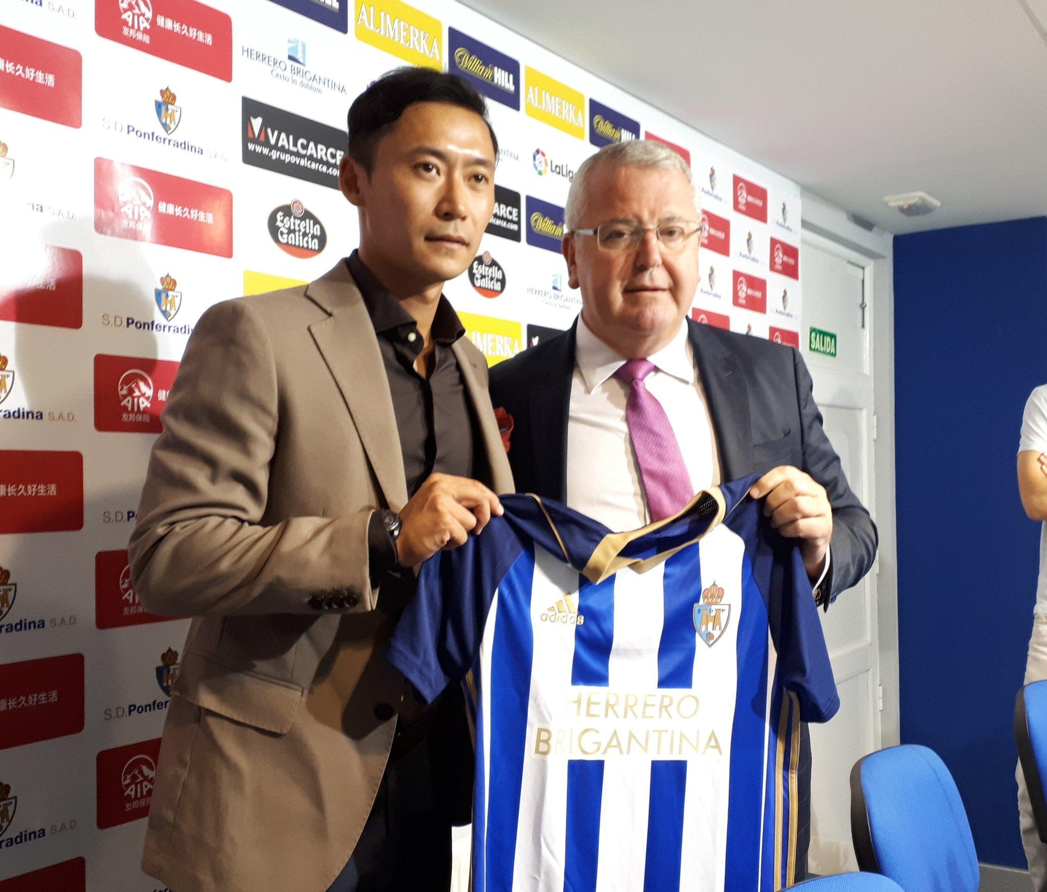 Asi se habla en las redes del fichaje del futbolista chino Lelei Gao 1