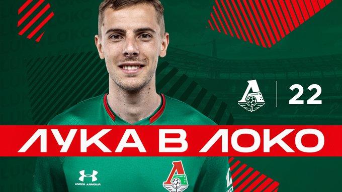 El ex de la Ponferradina Luka Djordjevic ficha por el Lokomotiv de Moscú 1