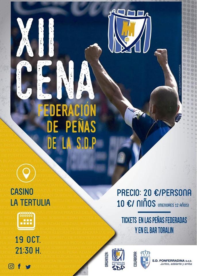 XII Cena de la Federación de Peñas de la SD Ponferradina 1