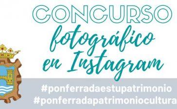 El Ayuntamiento de Ponferrada convoca el Concurso fotográfico 'Patrimonio Cultural de Ponferrada' en Instagram 6