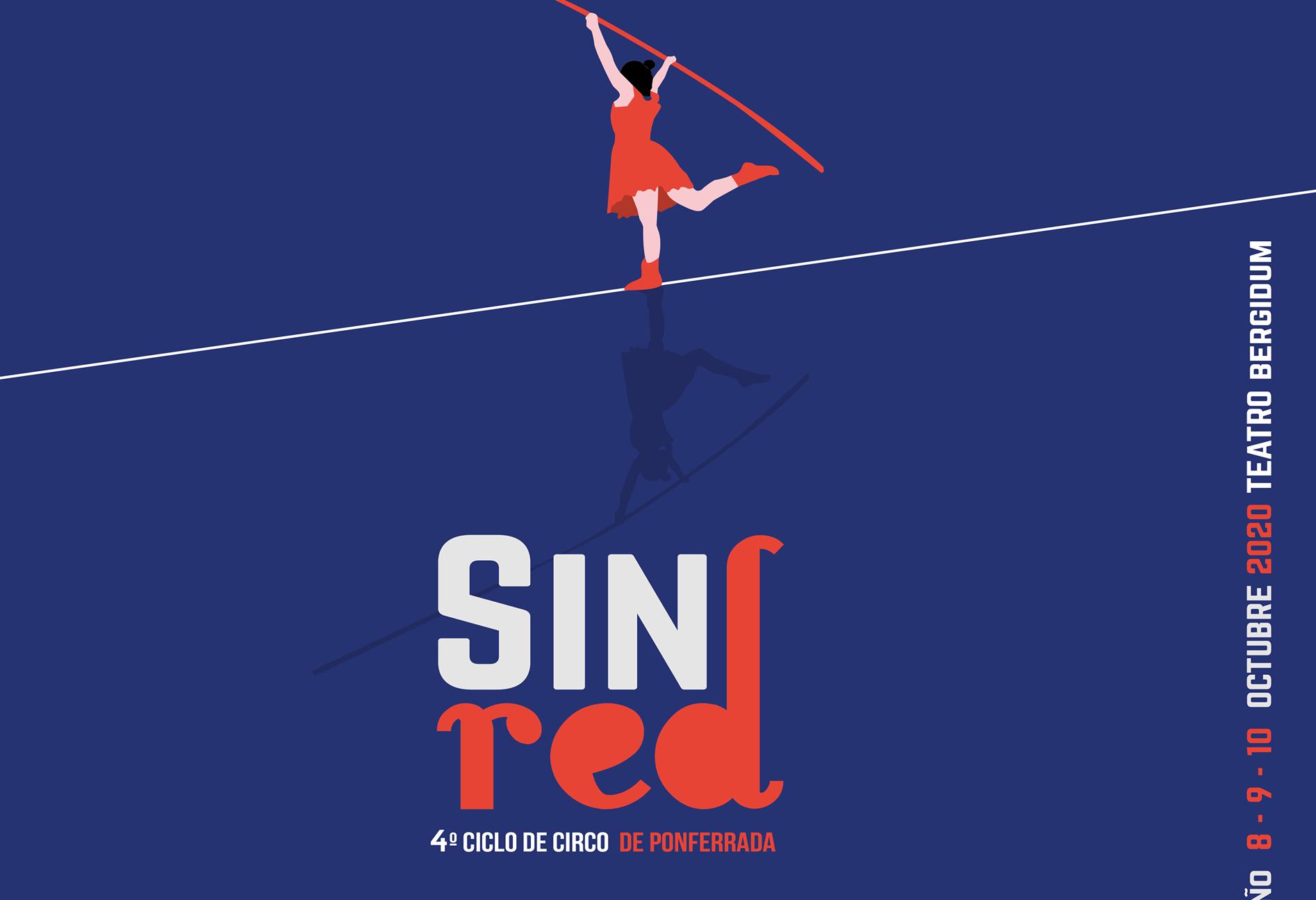 El circo se pasea por el teatro en el ciclo 'Sin red' 1