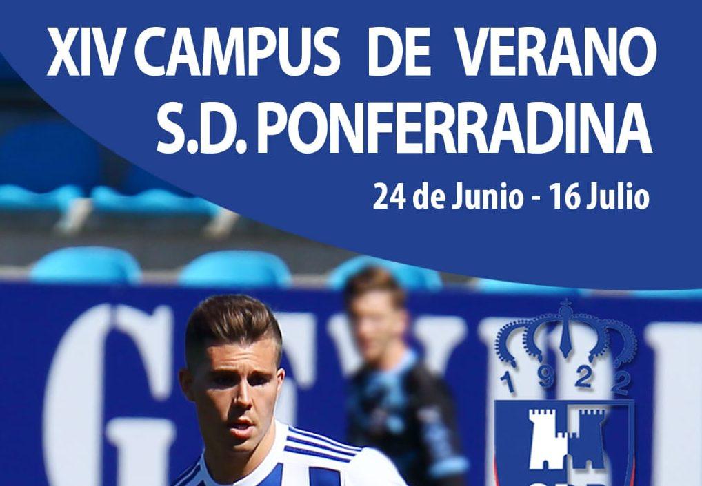 La Deportiva prepara una nueva edición de su Campus de Verano 1