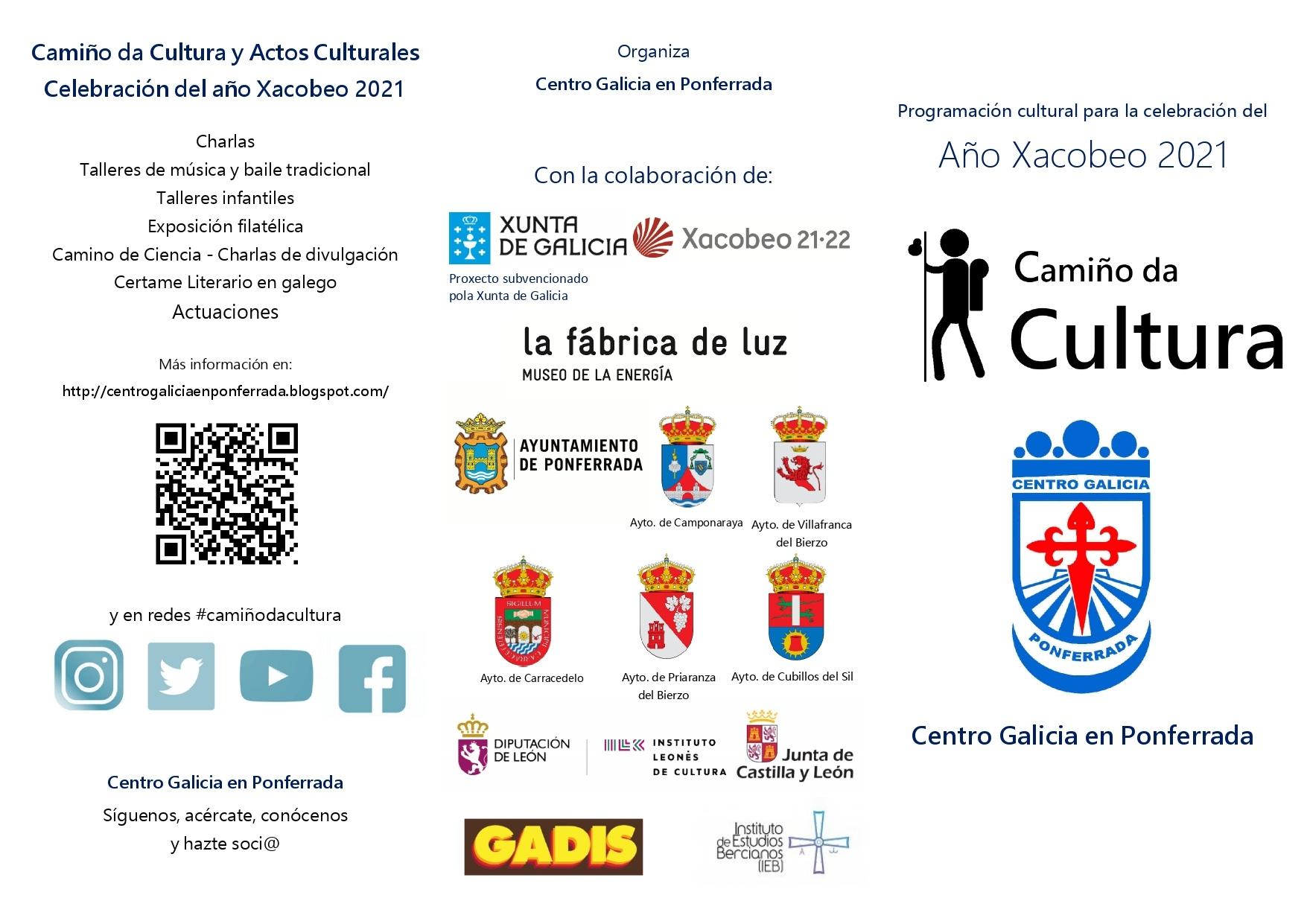 Los actos culturales del Xacobeo 2021 se presentan en el Museo de la Energía 4