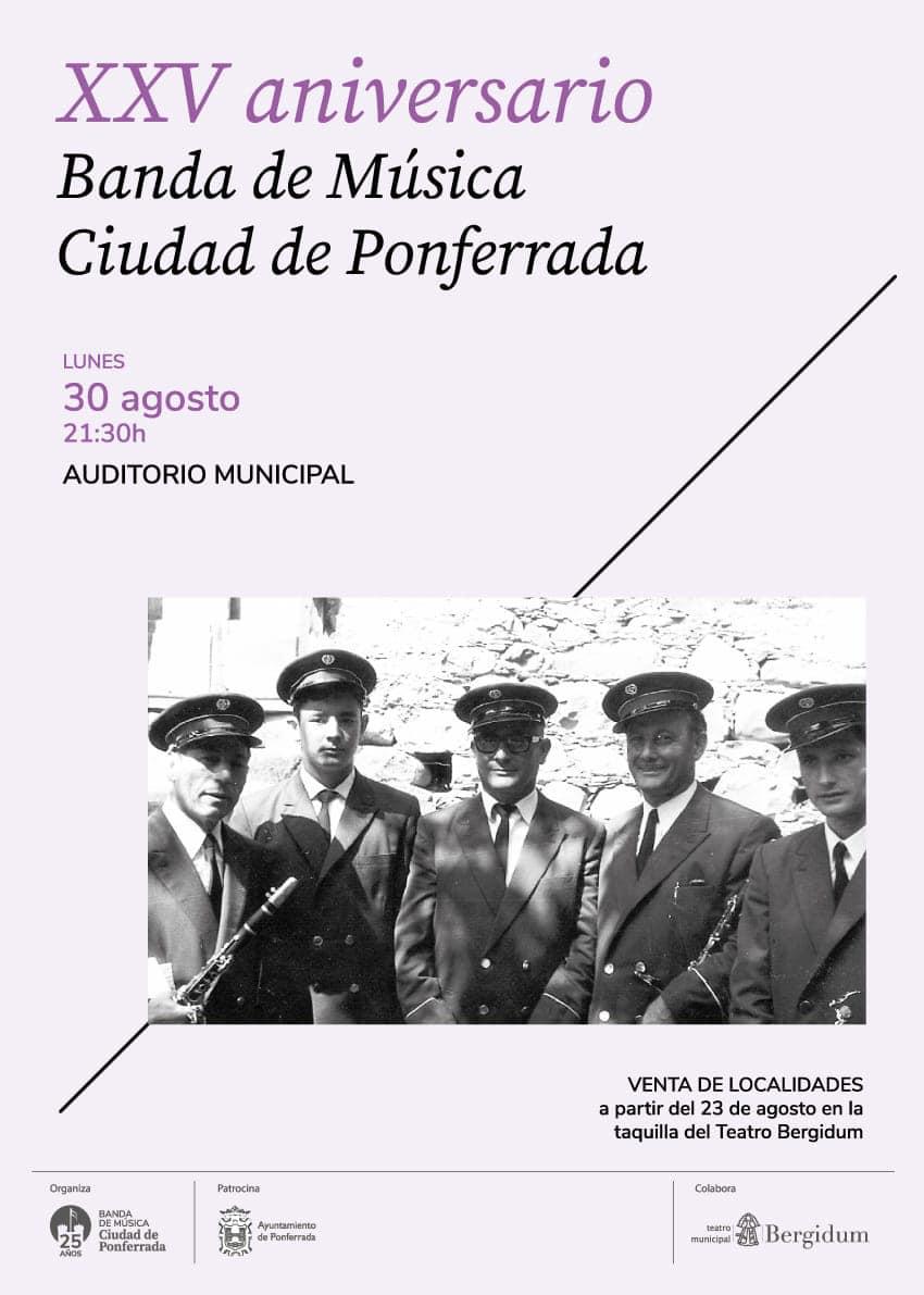 La Banda de Música Ciudad de Ponferrada celebrará su XXV Aniversario con un concierto en el Auditorio municipal 2